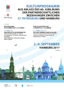 CULTURAL PROGRAMME OF SAINT-PETERSBURG IN HAMBURG