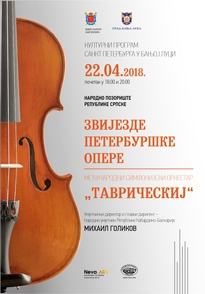 CULTURAL PROGRAMME OF SAINT-PETERSBURG